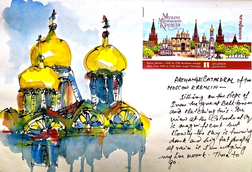 Cathedral of Annuciation inside Kremlin walls