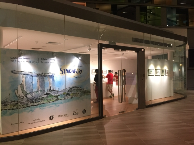 The Entrance to the exhibition