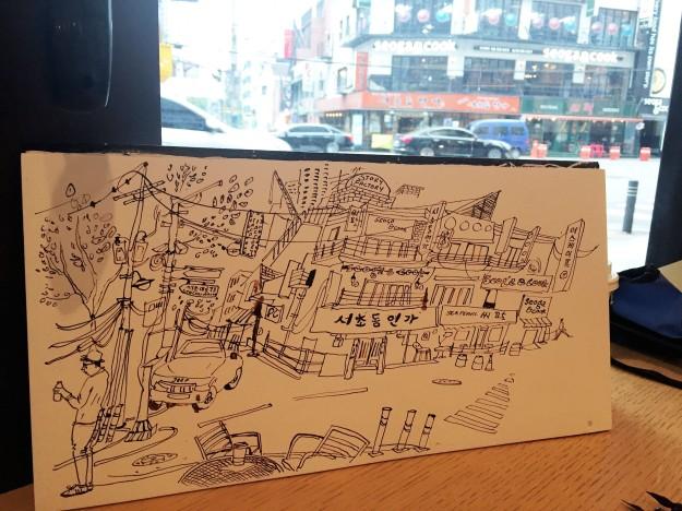 Seocho-gu sketch
