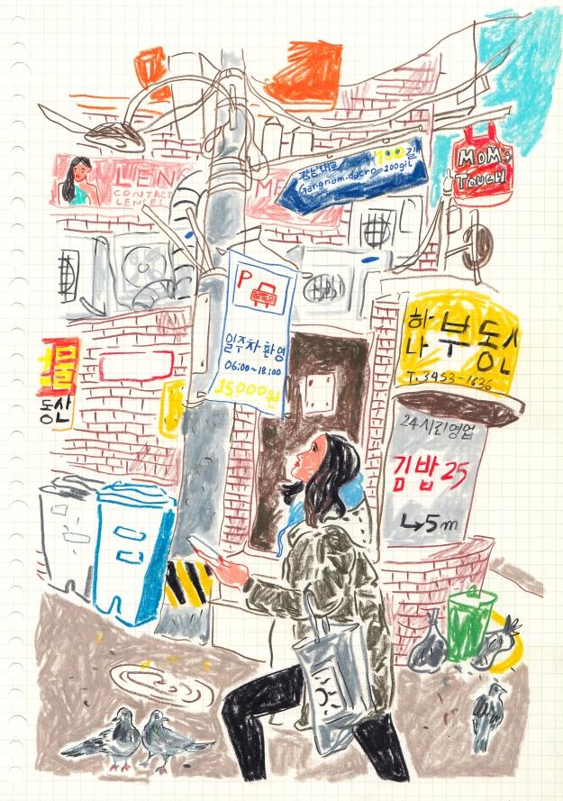Gangnam backstreet