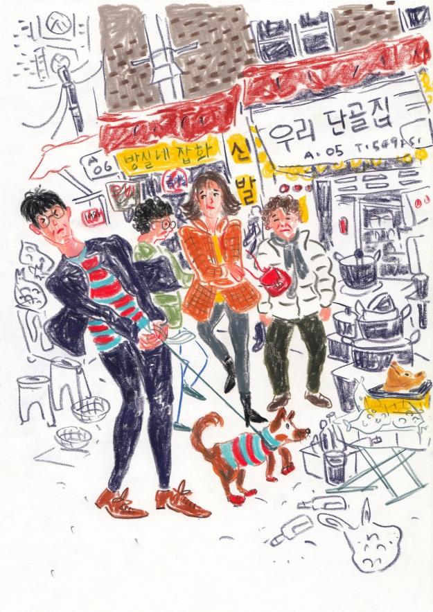 Nonhyeon Market